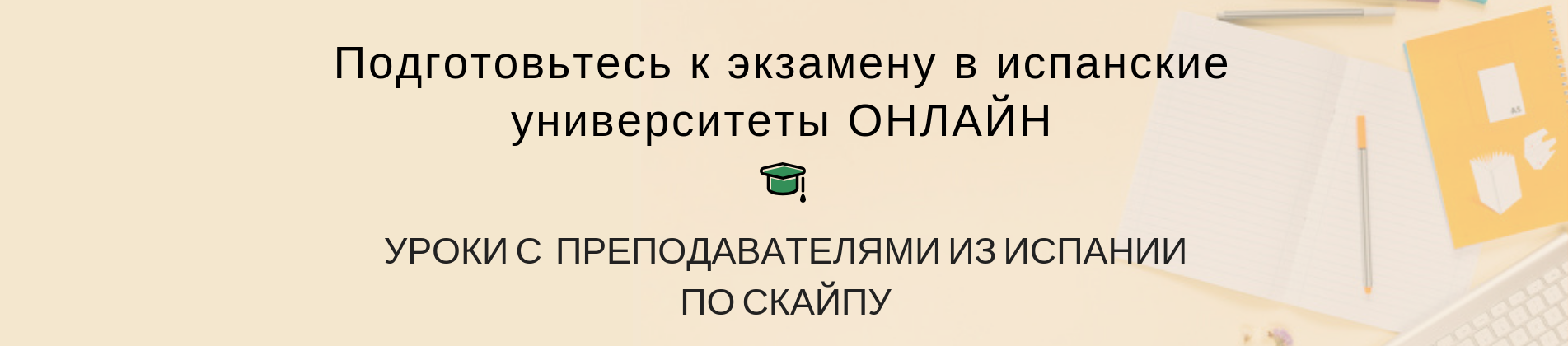 online_ZZZ