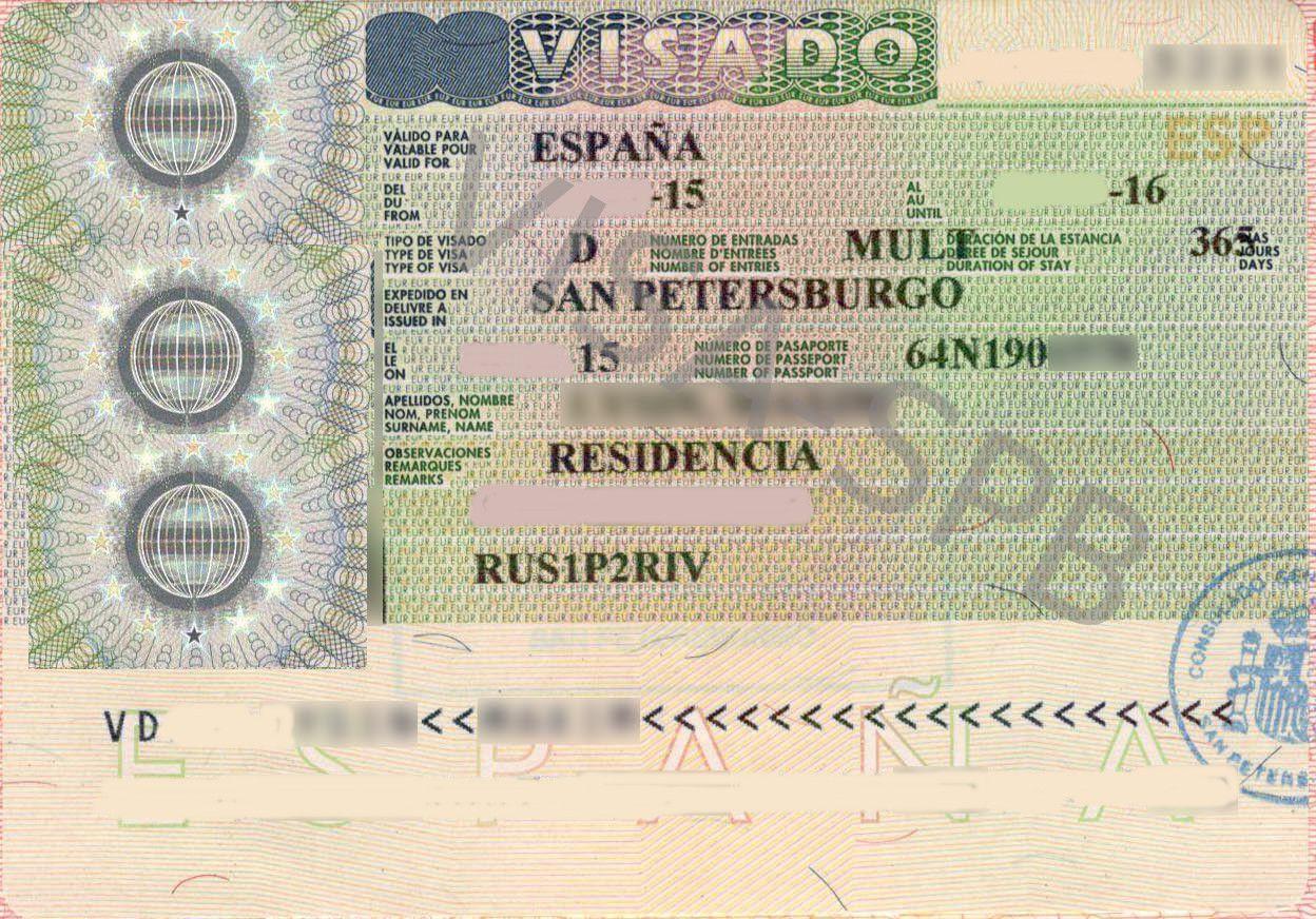 учебная виза для испании