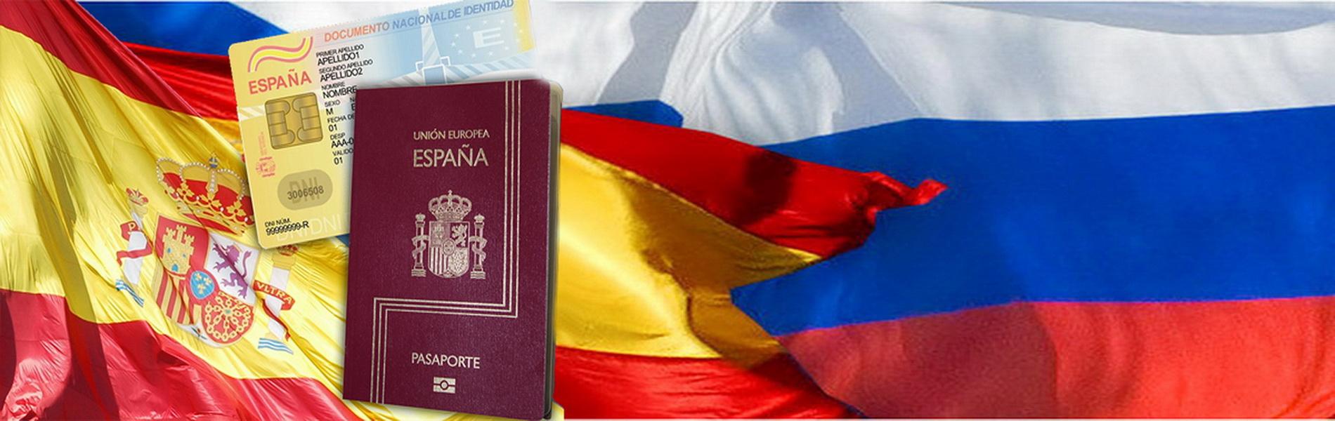 документы для вуза в испании