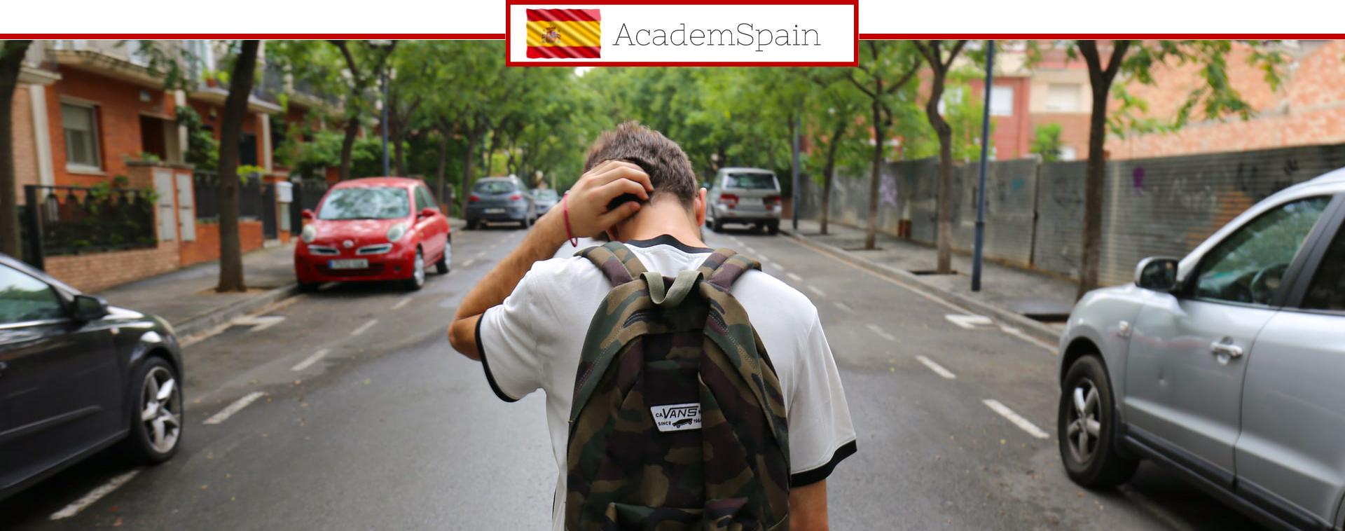 Каждый третий испанский выпускник недоволен своим выбором